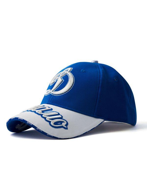 Cap Dynamo Moskau DM002 Dynamo Msk KHL FAN SHOP – Hockey Fan Ausrüstung, Kleidung und Souvenirs