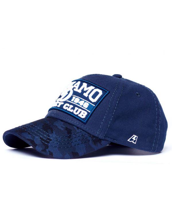 Cap Dynamo Moscow 20652 Dynamo Msk KHL FAN SHOP – hockey fan gear, apparel and souvenirs