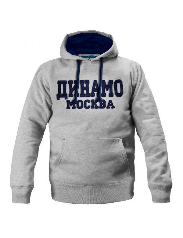 Hoodie Dynamo Moscow 542380 Dynamo Msk KHL FAN SHOP – hockey fan gear, apparel and souvenirs