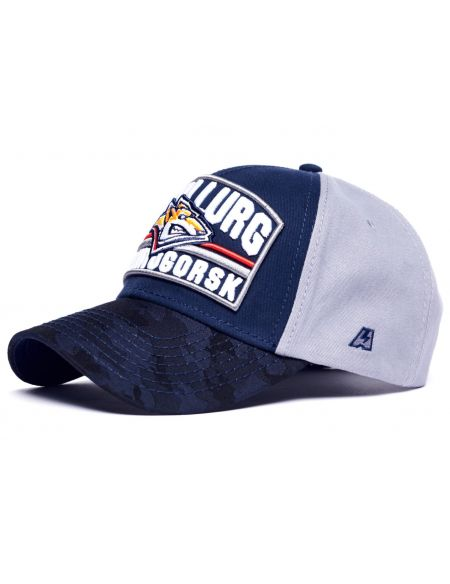 Cap Metallurg Magnitogorsk 10911 Metallurg Mg KHL FAN SHOP – hockey fan gear, apparel and souvenirs