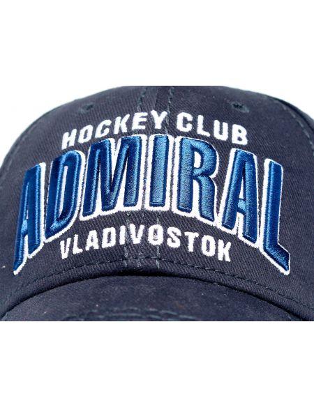 Cap Admiral 20656 Admiral KHL FAN SHOP – Hockey Fan Ausrüstung, Kleidung und Souvenirs