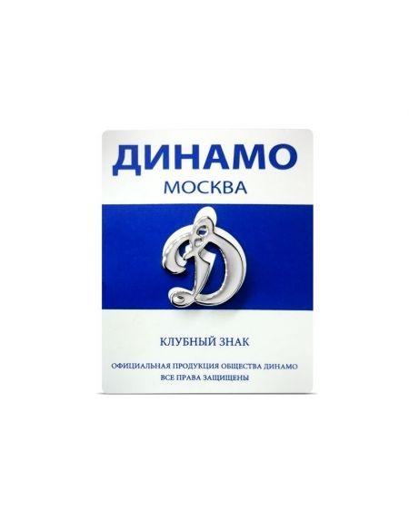 Pin Dynamo Moscow  Pins KHL FAN SHOP – hockey fan gear, apparel and souvenirs