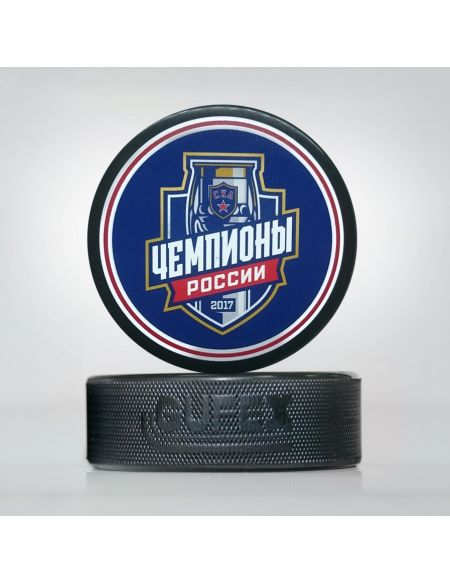 Puck SKA – champions 2017  Pucks KHL FAN SHOP – hockey fan gear, apparel and souvenirs