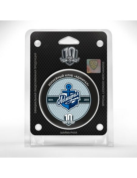 Puck Admiral  Pucks KHL FAN SHOP – hockey fan gear, apparel and souvenirs