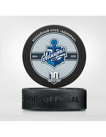 Puck Admiral  Pucks KHL FAN SHOP – Hockey Fan Ausrüstung, Kleidung und Souvenirs